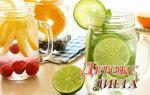 Похудение и очищение на детокс диете