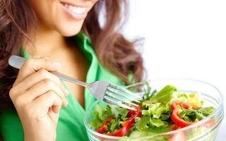 Быстрое похудение на овощной диете