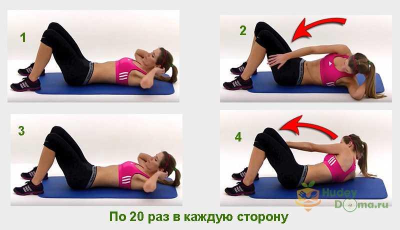 Фото 2: второе упражнение для похудения боков