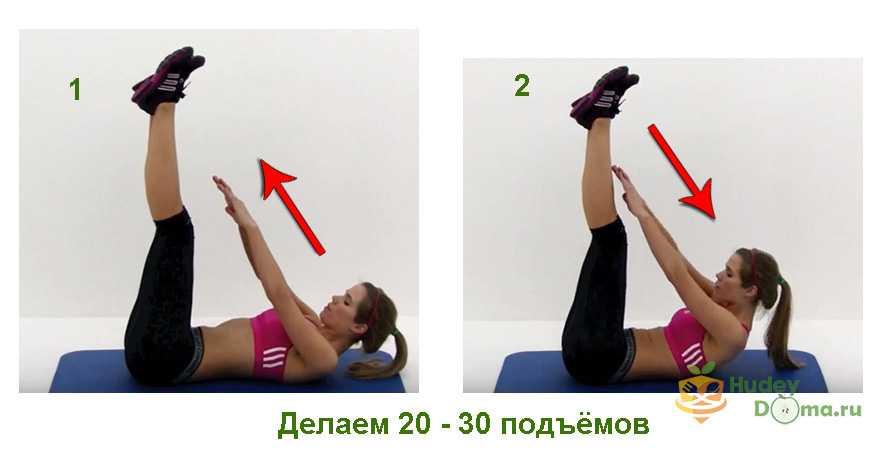 Фото 5: упражнение на пресс