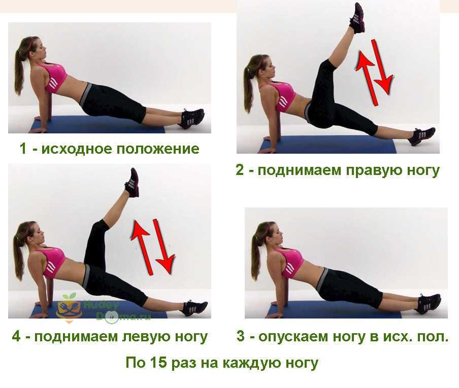Фото 6: поочередные подъемы ног для похудения живота